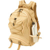 Extreme Pak™ Water-Resistant, Heavy-Duty Army Backpack
